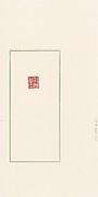 Zhuangmu Tang