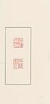 """""""Xie Zhiliu""""; """"Spirited Old Man"""" (Zhuangmu Weng)"""