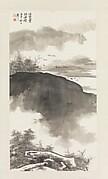 現代   謝稚柳   仿梁楷山水圖   軸<br/>Landscape in the Style of Liang Kai