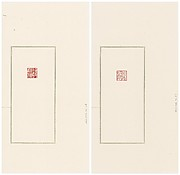 a: Xie Zhiliu; b: Zhuangmu Weng