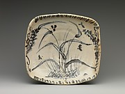 Dish with Reeds