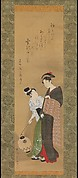 Woman and Attendant