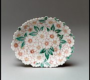 Dish with Design of Cherry Blossoms