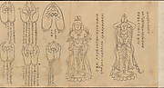 白描印相図巻 <br/>Scroll of Mudras