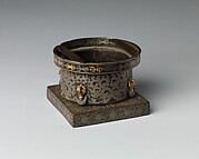 Base from a Purification Brazier