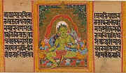 Green Tara, Leaf from a dispersed Ashtasahasrika Prajnaparamita (Perfection of Wisdom) Manuscript