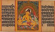 Bodhisattva Maitreya, Leaf from a dispersed Ashtasahasrika Prajnaparamita (Perfection of Wisdom) Manuscript