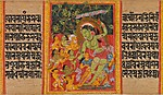 Green Tara Dispensing Boons to Ecstatic Devotees: Folio from a Ashtasahashirika Prajnaparamita Manuscript