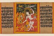 Bodhisattva Avalokitesvara Dispensing Boons: Folio from an Ashtasahasrika Prajnaparamita Manuscript