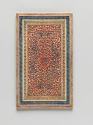 Tablet with Design for a Carpet