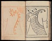 Kosode Pattern Book (On-Hiinagata)  vol. 1