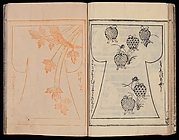 Kosode Pattern Book (On-Hiinagata), vol. 2