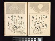 One Hundred Paintings of the Ogata Lineage (Ogata ryu hyakuzu)