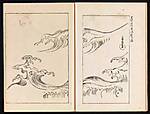 One Hundred Paintings by Kōrin (Kōrin hyakuzu)