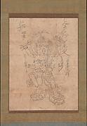 Kongōyasha Myōō