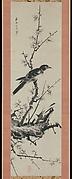 Mynah Bird on Plum Branch