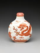 Snuff Bottle with Dragons Chasing Pearl