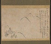 Section of the Dream Diary (Yume no ki) with a Sketch of Mountains