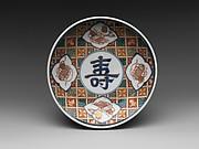"Dish with Character for ""Longevity"" (Kotobuki) and ""Assorted Treasures"" Motif"
