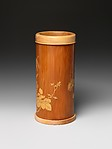 Brush holder with gardenia, butterfly, and dragonfly