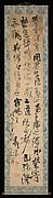 明  王鐸  臨徐嶠之帖  軸 絹本<br/>Free copy of Xu Jiaozhi's calligraphy
