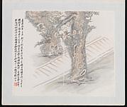 Famous sites in Yangzhou associated with the scholar Ruan Yuan
