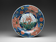 Dish with Dragon and Waves
