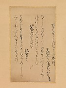 Two Poems from the Collection of Poems Ancient and Modern, Continued (Zoku kokin wakashū)
