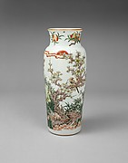 Vase with Bird on Flowering Plum and Setting Sun