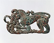 Belt Plaque in the Shape of a Standing Wolf