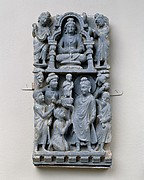 Relief Panel:  Presentation of a Statue