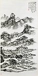 Dwelling in the Xixia Mountains
