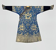 Emperor&#39;s Twelve-Symbol Robe