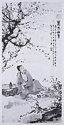 Poet Li Bai