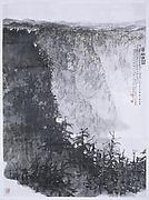 Mount Jinggang