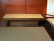 Tatami Platform