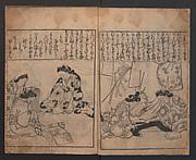 One Hundred Women of Japan (Wakoku hyakujo)