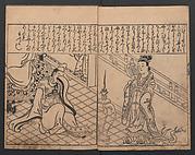 Illustrations of Beautiful Women (Bijin e-zukushi)