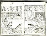 Compendium of Yamato-e Painting Themes (Yamato-e zukushi)