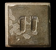 Shiva's Footprints