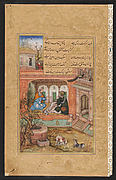 The Sufi Abu'l Abbas Rebukes the Vain Dervish: Page from a Baharistan of Jami Manuscript