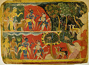 Krishna and Balarama Taking the Cattle to Graze: Folio from a Bhagavata Purana Manuscript
