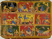 Krishna is Pampered by His Ladies: Folio from a Bhagavata Purana manuscript