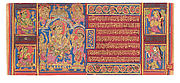 The Embryo is Brought by Harinaigameshi before Indra: Folio from a Kalpasutra Manuscript