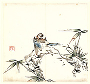 Bird and Bamboo, after Ling Yunhan (active second half of the 14th century), Leaf from the Ten Bamboo Studio Collection of Calligraphy and Painting