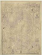 "Bodhisattva Mahapratisara with the Text of ""Da Sui qiu tuoluoni"""