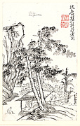 Shen Shitian biwuqingshutu, from Jiezi yuan huazhuan, <br/>Allaying the Summer Heat under Wutong Trees, after Shen Zhou, Leaf from the Mustard Seed Garden Painting Manual, part 1, vol. 5