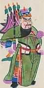 Door Guard Yuchi Gong