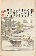 Yuzhi gengzhi tu <br/>Leaf from the Imperially Commissioned Illustrations of Agriculture and Sericulture