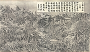 Sanyi Zhuyou zhi zhan<br/>The Battle at Tam-dy and Tru-huu